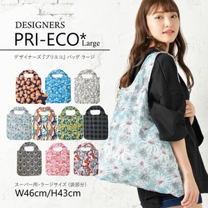 Reservations Orders Items Quality [ 2020NewItem ] Designer Eco Eco Bag