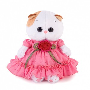 Baby Pink Dress Cat Soft Toy Gift Present Celebration