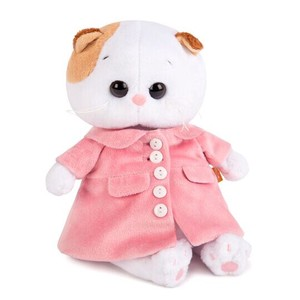Pink One-piece Dress Cat Soft Toy Gift Present Celebration