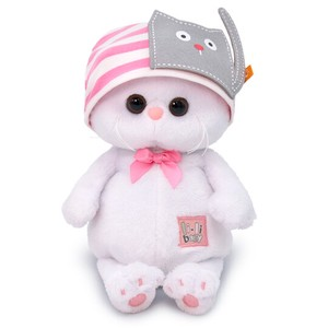 Baby Pink Hats & Cap Gift Present Celebration