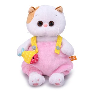 Baby Pink Fluffy Overall Gift Present Celebration