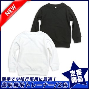 Fleece Plain Sweatshirt Thin 2 Colors