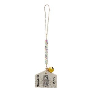 Ema Cell Phone Charm