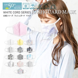 [ 2020NewItem ] Cool UV Cut Mask