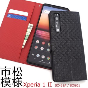Smartphone Case Xperia SO SO Checkered Pattern Design Notebook Type Case