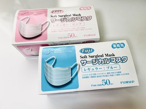 Economical Mask Regular Mask 50 Pcs Cancel