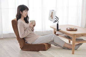 Smartphone Stand Attached Legless Chair