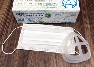 Breathing Mask Inner Pad