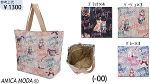 [ 2020NewItem ] Big Cat Tote Bag Ribbon Cat