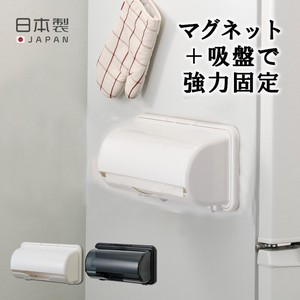 Kithen Paper Towel Holder Pure White