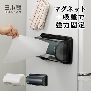 Kithen Paper Towel Holder Clear Black