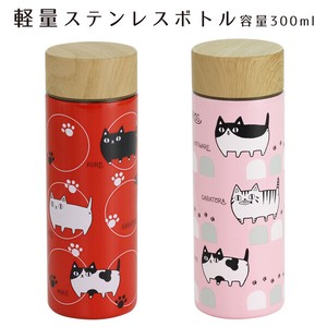 Neko Sankyodai Light-Weight Stainless bottle Walk