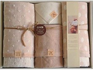 Organic Cotton Pure Gift
