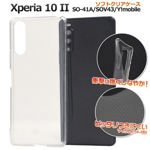 Smartphone Material Items Xperia SO SO Y!mobile Micro Dot soft Clear Case