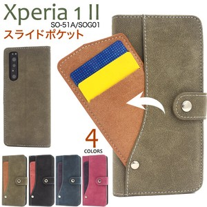 Smartphone Case Xperia SO SO Ride Card Pocket Notebook Type Case