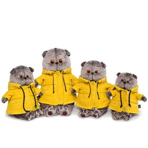 Yellow Jacket Cat Soft Toy Gift Present Celebration