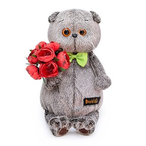 Peony Bouquet Cat Soft Toy Gift Present Celebration