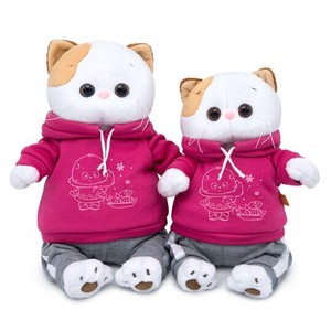Pink Sweat Cat Soft Toy Gift Present Celebration