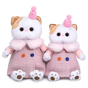 Circus Cat Soft Toy Gift Present Celebration