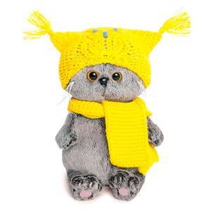 Baby Owl Yellow Cap Cat Soft Toy Gift Present Celebration