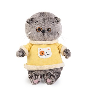 Baby Yellow Sweat Cat Patch Cat Soft Toy Gift Present Celebration