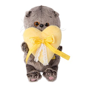 Baby Yellow Heart Cat Soft Toy Gift Present Celebration