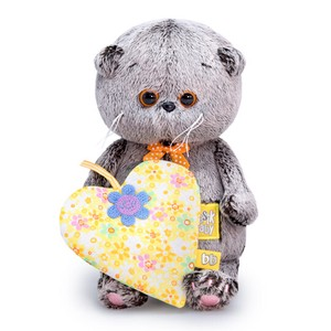 Baby Floral Pattern Heart Cat Soft Toy Gift Present Celebration
