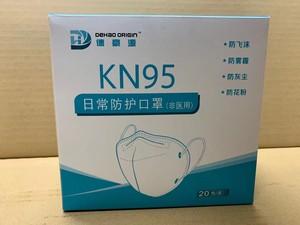 KN95 5層構造マスク
