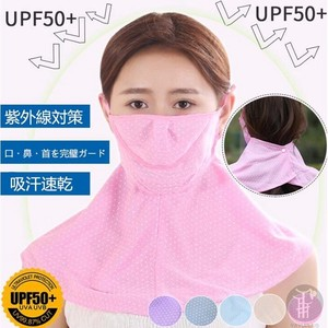 Mask Scarf Face Cover Neck Cover Cut