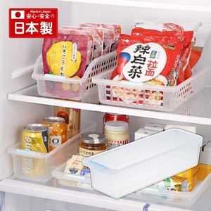 Refrigerator Storage Slim Stocker