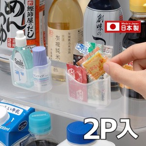 Refrigerator Mini Pocket 2 Pcs