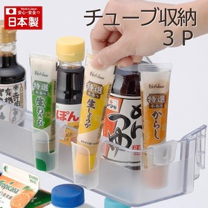 Condiment tube Holder 3 Pcs