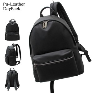Skin Leather Daypack Backpack