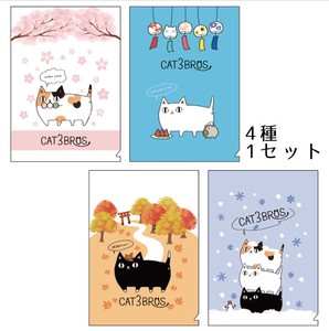Neko Sankyodai A4 Plastic Folder Set Four Seasons