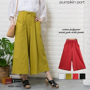 [ 2020NewItem ] Korea Cotton Polyester Waist Rubber string wide pants Scants