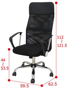 Rocking Effect Attached Mesh High-back Chair Black