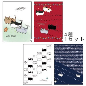 Neko Sankyodai A4 Plastic Folder Set Enjoy
