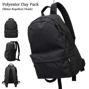 Water-Repellent Processing Polyester Daypack Backpack