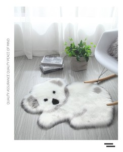 Rug Living Bedroom Entrance Animal Animal Koala Fluffy Artificial Kids Kids