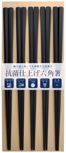 Visitor Antibacterial Hexagon Chopstick