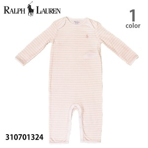 Flow POLO Rompers Baby Gift Birth 6 Months