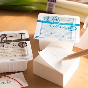 豆腐一丁〈付箋紙〉