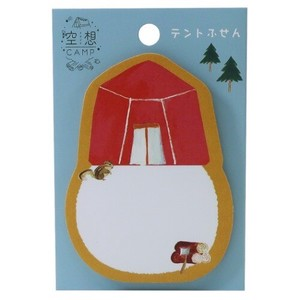 Sticky Note Dream Camp Tent type Die Cut Husen Ca
