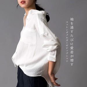 ダブルガーゼビッグシャツ 2020新作