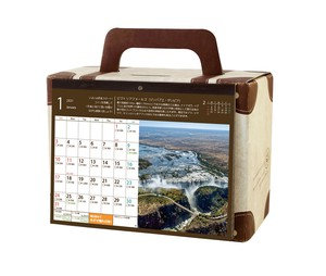 Savings Calendar Trunk