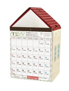 Savings Calendar House