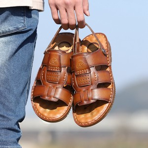 Men's Cow Leather Slip Sandal Deodorization Office Slipper