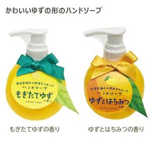 【四国産ゆず】天然精油が香るハンドソープ(リキッドタイプ)