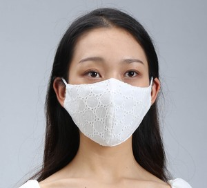 Lace Mask Cotton Material Mask