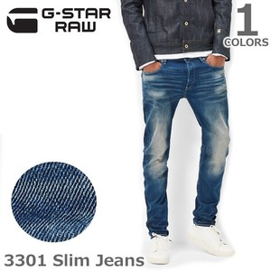 Star Denim Slim